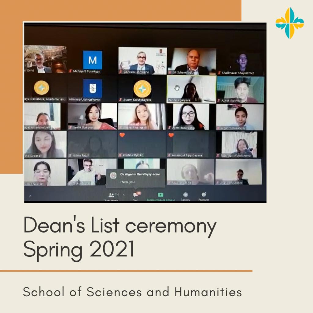 Dean's list ceremony (1)